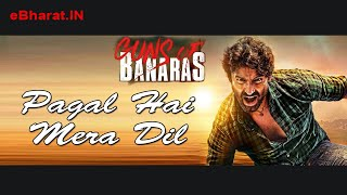 Pagal Hai Mera Dil (Lyrical) - Guns of Banaras | Sohail Sen, Palak Muchhal | Karann Nathh & Nathalia