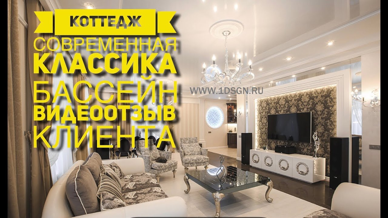 Бассейн Олимпия Нижневартовск 110514 - YouTube
