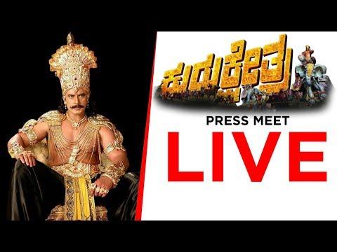 Live : KURUKSHETRA Movie Press Meet | Challenging Star Darshan | Nikhi Kumaraswamy | TV5 Kannada
