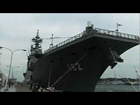 JS Ise DDH-182 (海上自衛隊 護衛艦いせ)