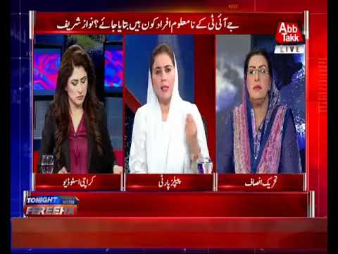 Tonight With Fereeha  – 12 April 2018 - News One