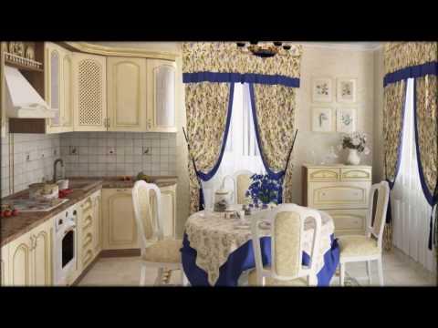 Дизайн квартиры в стиле Прованс  Воплощение дизайнерской мысли!!!