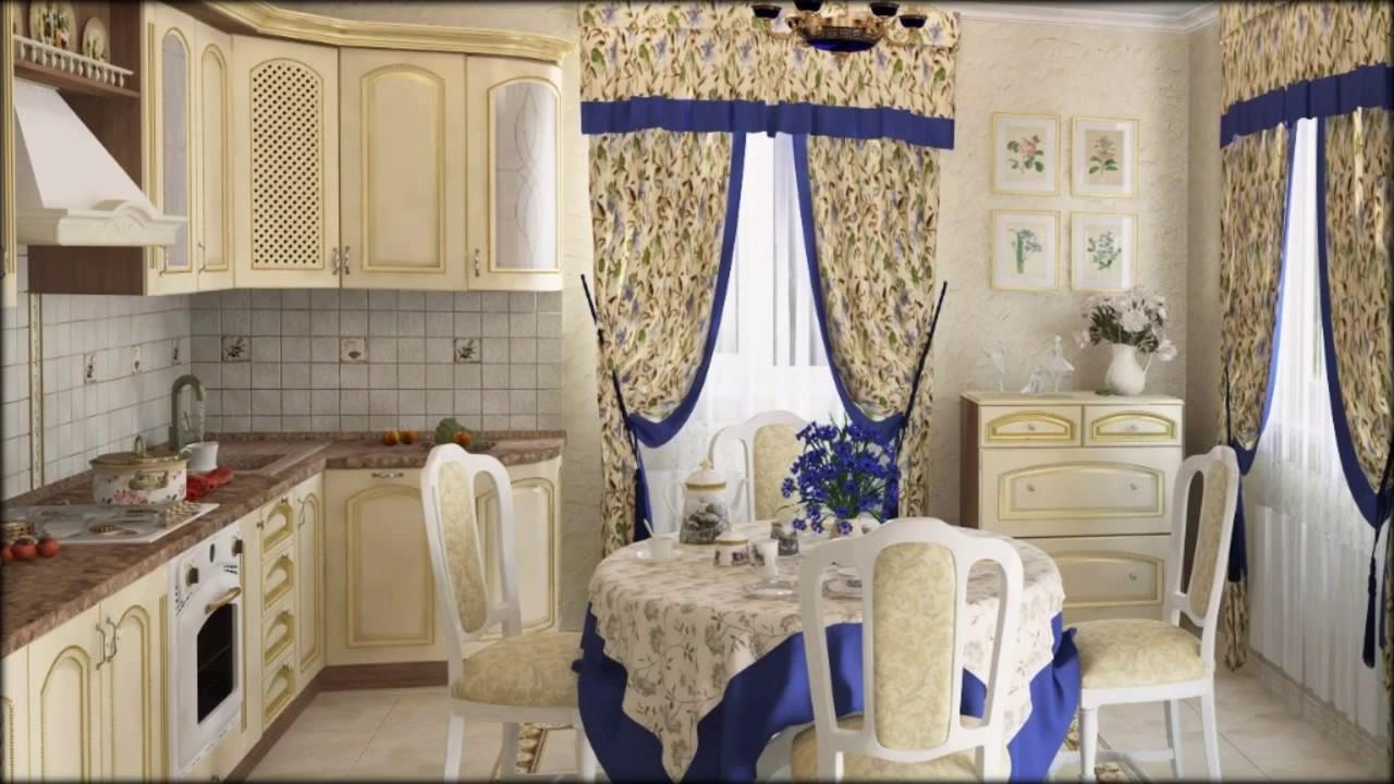 дизайн квартиры в стиле прованс фото 1