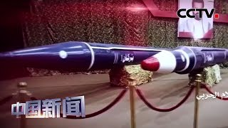 [中国新闻] 也门政府军称中部一基地遭胡塞武装袭击   CCTV中文国际