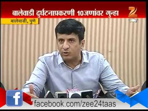 Pune Balewadi Park Building Collapse Issue