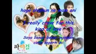 Video Ost MY GIRL-Sang Uh Reul Sarang Han In Uh (with Malay Sub) download MP3, 3GP, MP4, WEBM, AVI, FLV Januari 2018
