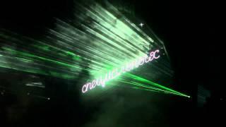 Лазерное шоу на день города Мурома 2014