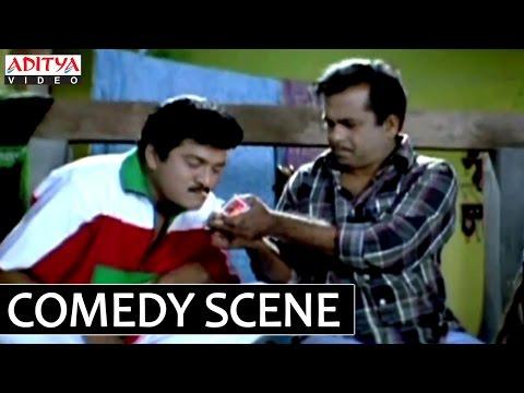 Kshemanga Velli Labanga Randi Comedy Scenes - Ramya krishna & Police Comedy