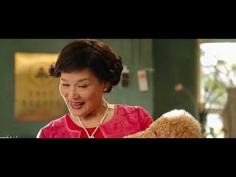 Мисс бабуля ( Китай)