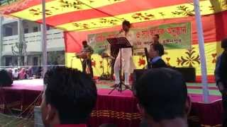 Moinpur College Concert- Rate Chander Alo Jhore Bondhu Tomaro Ghore
