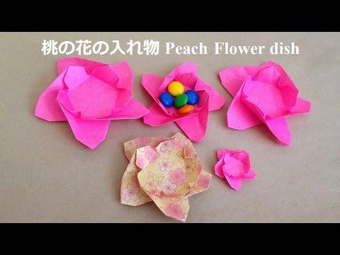 簡単 折り紙 折り紙 桃 : youtube.com