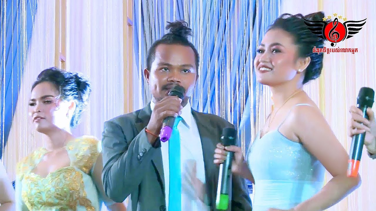 VJ Dada Entertainment, Khmer song, orkes new, cambodia wedding Dance, Moryoura official