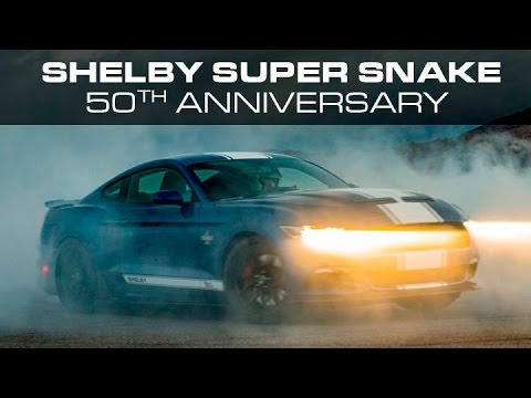 2017 Shelby Super Snake | 50th Anniversary
