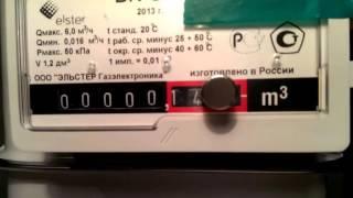 Как остановить счетчик газа ВК G4T(Мы ВКОНТАКТЕ: http://vk.com/magnit_na_schetchiki_rf Получите со скидкой на сайте: http://магнит-на-счетчики.рф Купить счетчик..., 2016-06-04T15:43:39.000Z)