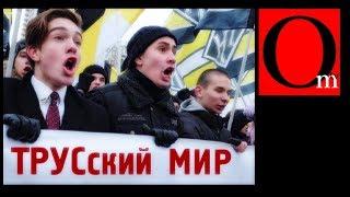 ТРУСский марш 2017