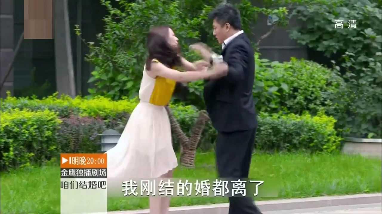 咱们结婚吧预告片_咱们结婚吧 第11集预告 蓝彩平赶走了薛素梅 HD - YouTube