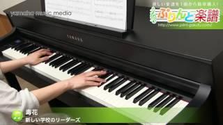 使用した楽譜はコチラ http://www.print-gakufu.com/score/detail/15505...
