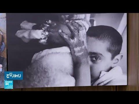 العراق: معاناة الأكراد في حلبجة مستمرة منذ قصفها بالسلاح الكيميائي في 1988!!  - نشر قبل 2 ساعة