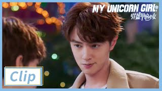 Clip: Do You Know The Meaning Of Ti Amo?   My Unicorn Girl EP20   穿盔甲的少女   iQIYI