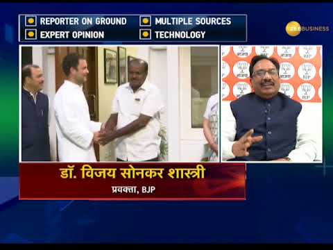 Karnataka Politics: How will the cabinet of Karnataka assembly shape up