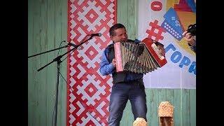 Это НАШ ГАРМОНИСТ (Коми-пермяцкие песни, Ёгва 2015 год).