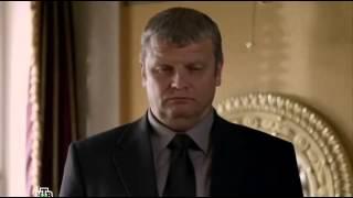 Провинциал 5 эпизод 2013 Криминал боевик сериал