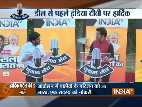 India TV Chunav Manch: BJP tells lie, loudly and repeatedly, says Hardik Patel