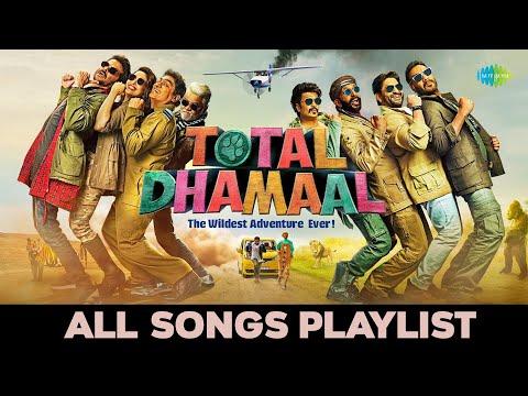 Total Dhamaal | टोटल धमाल | Audio Jukebox | Mungda | Paisa Yeh Paisa| Speaker Phat Jaaye| Theme Song