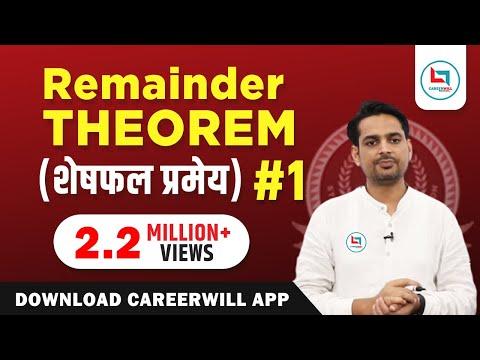 Maths Tutorial Remainder Theorem Part 1 by Rakesh Yadav Sir (ssc, cds & other competitive exam)