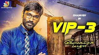 Soundarya Rajinikanth to Direct Dhanush Again? | VIP 3 | Latest Tamil Cinema News