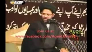 Leadership in Islam - Allama Aqeel ul Gharvi - اسلام میں قیادت