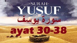 2009/04/06 Ustaz Shamsuri 550 - Surah Yusuf ayat 30-38 NE2