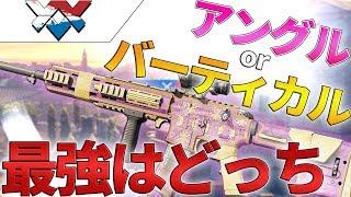 【R6S】ジャッカル最強アタッチメントとは?? 立ち回りを学べるランクマッチ!! thumbnail