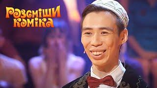 Пасха 2021 с Рассмеши Комика Смешной Киргиз в рот еда пихал и зал порвал