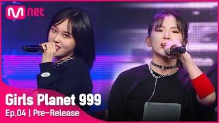 [4회/선공개] 완전 다른 애들로 변신🎭 'MIC Drop' 팀의 반전의 무대!? #GirlsPlanet999 [EN/CN/JP]