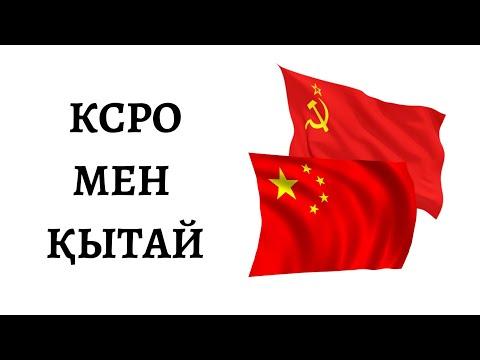1969 жылғы КСРО