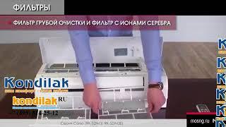 видео Сплит система dantex rk-12seg цена