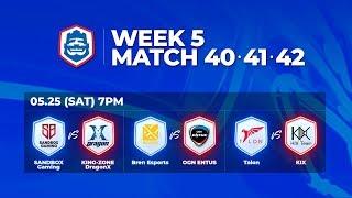 -2019-1-week5-match4042