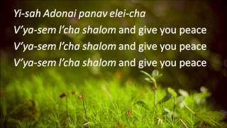 Download The Lord Bless You And Keep You (Aaronic Blessing) Mp3 and Videos