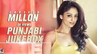 Punjabi songs 2016 latest | one millon of videos punjabi jukebox | hits punjabi songs 2016