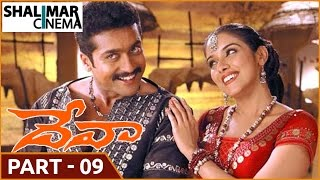 Deva Telugu Movie Part 09/13 || Surya , Asin || Shalimarcinema