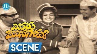 Evaru Monagadu Movie Scenes - Chalam Comedy    Kantha Rao    Rajasri