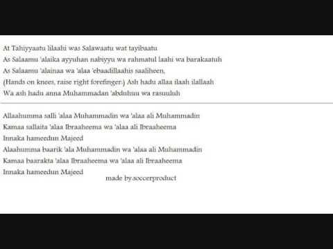 attahiyat full in arabic pdf