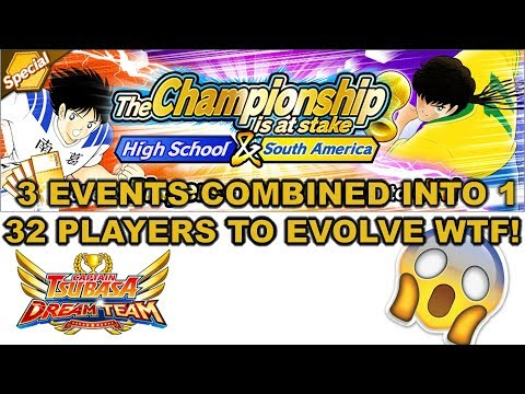 Captain Tsubasa Dream Team The Championship is at stake Event キャプテン翼 足球小將