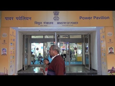 Power Pavilion : IITF 2013 : Pragati Maidan Trade Fair : New Delhi