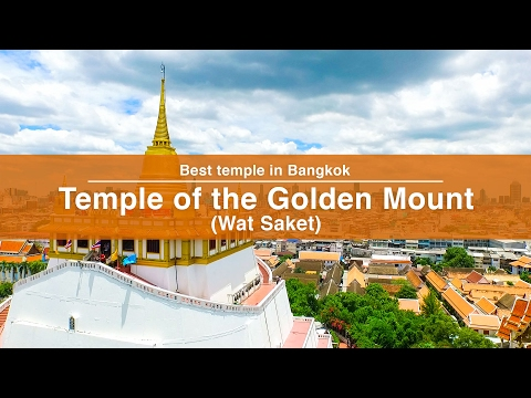 Wat Saket, The Golden Mount