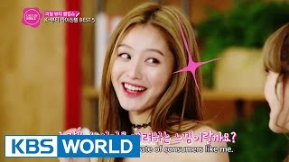 Video Beauty Bible 2016 S/S - Ep.9: Top 5 rising stars in Korean beauty products (2016.06.10) download MP3, 3GP, MP4, WEBM, AVI, FLV Juni 2018