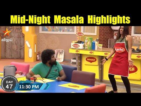 Bigg Boss Tamil 3rd August Day 47 Midnight Masala Highlights   Vijay Tv Bigg Boss 2