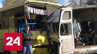 Трагедия на трассе: маршрутка на полной скорости въехала в автобус - Россия 24
