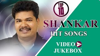 Video Shankar(Director) All Time Hits || Video Songs Jukebox || Best Songs Collection download MP3, 3GP, MP4, WEBM, AVI, FLV Oktober 2018